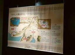 精霊地図1.jpg