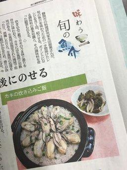 旬の魚介.jpg