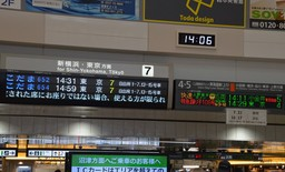 熱海駅④.JPG