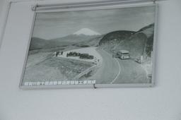 十国峠駅②.JPGのサムネイル画像