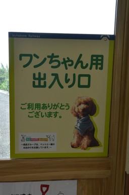 十国峠駅⑥.JPG