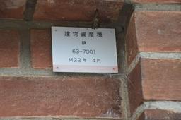 藤枝駅④.JPG