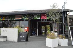 都田駅①.JPG