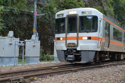 小和田駅⑧.JPG