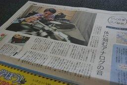 くらしレコード①.JPG