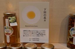 高橋養蜂③.JPG