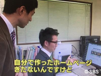 HPjisaku.jpg