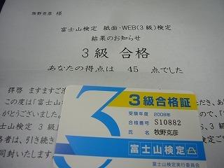 P1040219.jpg
