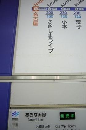 P1050613.jpg