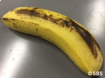 hansin banana.jpg