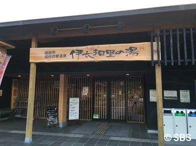 itawarigaikan.jpg
