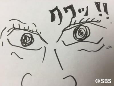 mihirakime.jpg