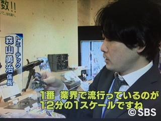 moriyamasan12bunnoitri.jpg