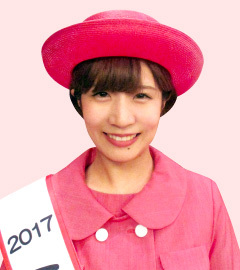 辻 奈々 2017ミス浜松グランプリ