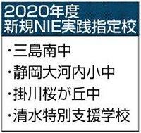 20200801_03.jpg
