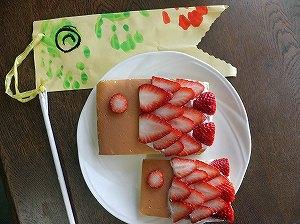 こいのぼりケーキ.jpg