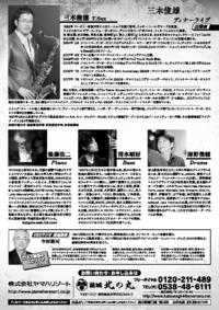 裏_A4 1112-02-compressed.pdfのサムネイル画像