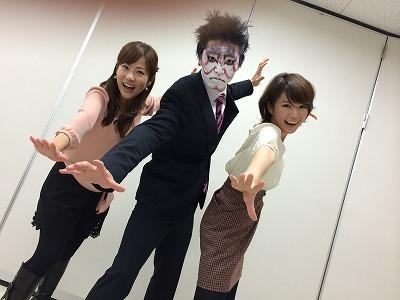 アナらじ濱田.jpg