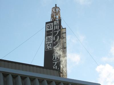 gensen1.jpg