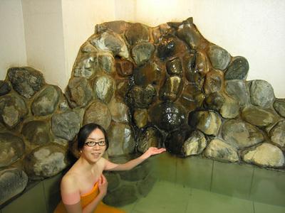 onsen2.jpg
