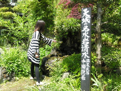 iwasimizu.jpg