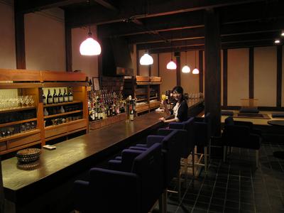 bar-long.jpg