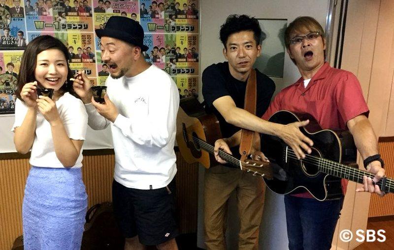 6/4(月)WASABI放送後記 | 鉄崎幹人のWASABI|SBSラジオ [静岡放送 ...