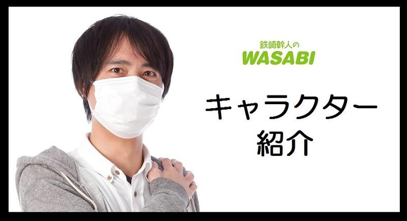 staff_2.jpg