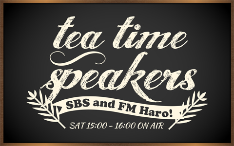 tea time speakers_banner.jpg