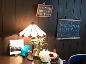 cafe SCENE(シーン)