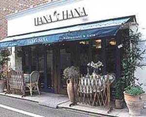 Restaurant HANA HANA