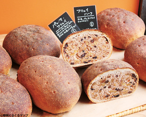 Bread & cafe pain SINGE (pansanju) Outemachi shop hot from the oven