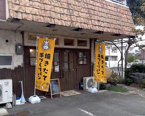 kaserakuruto Shimoshimizu store