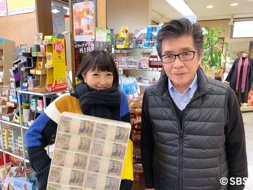 2019.12.6 オグラヤ☆年末ジャンボ宝くじ
