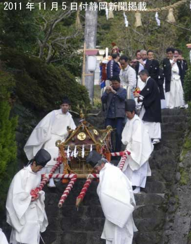 井川ダム祭