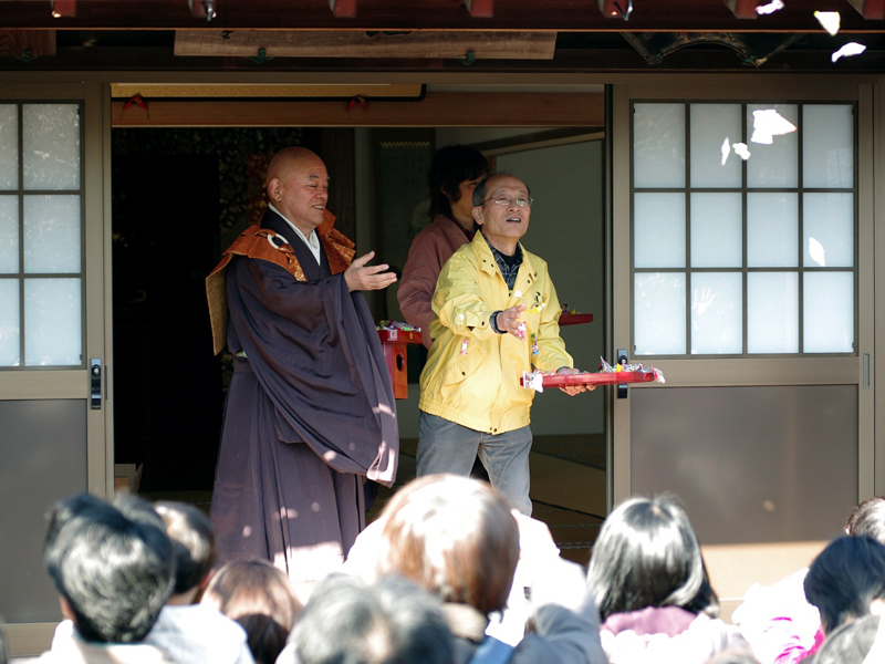 The House of heart light Setsubun festival