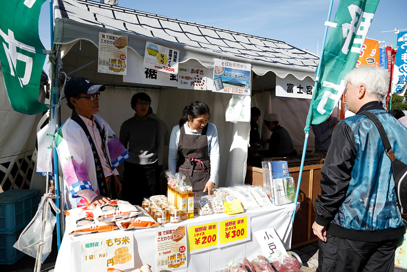 [there is no holding for 2,020 years] Shizuoka municipalities opposition product exhibition dream gem market