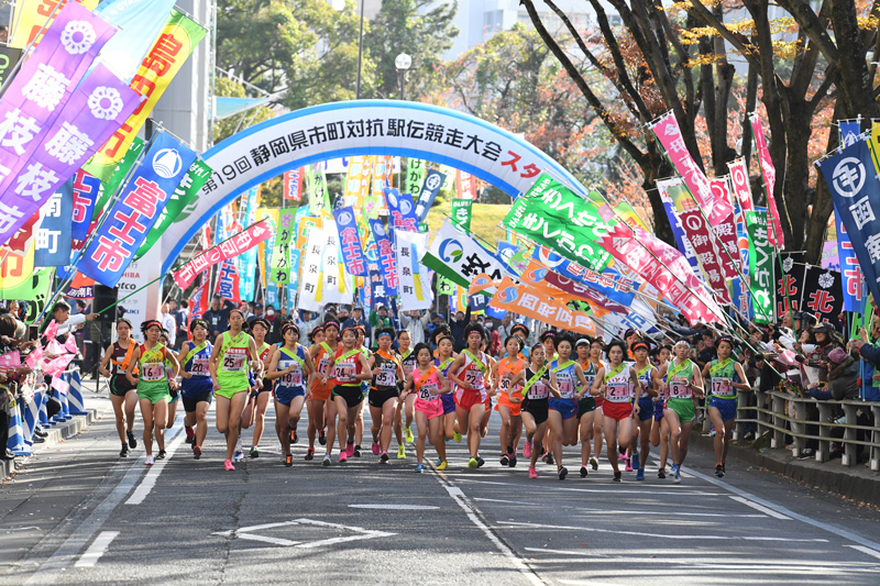 The 21st Shizuoka municipalities opposition relay road race