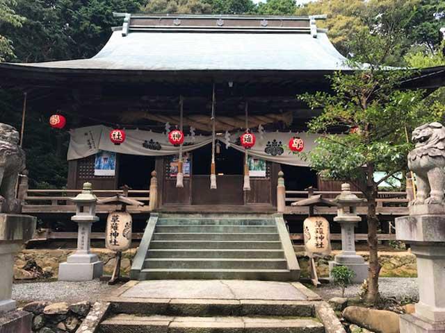 Kusanagi Shrine Setsubun festival