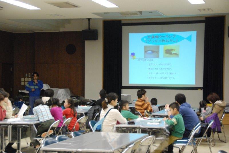 Tokai University oceanography Museum breeding experience classroom