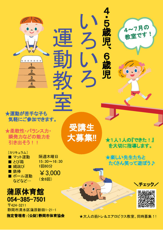 4.5 years old child color color campaign classroom (the first)