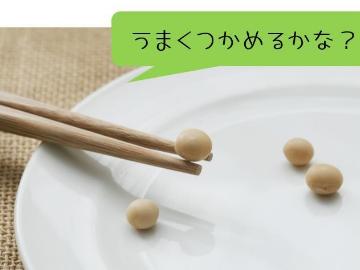 """MARK IS Shizuoka X AsMama"" parent and child exchange meeting"