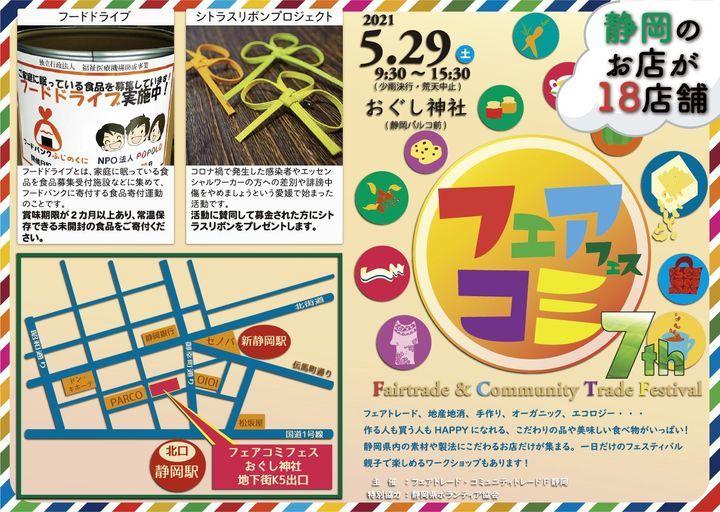 The seventh fair Komi festival