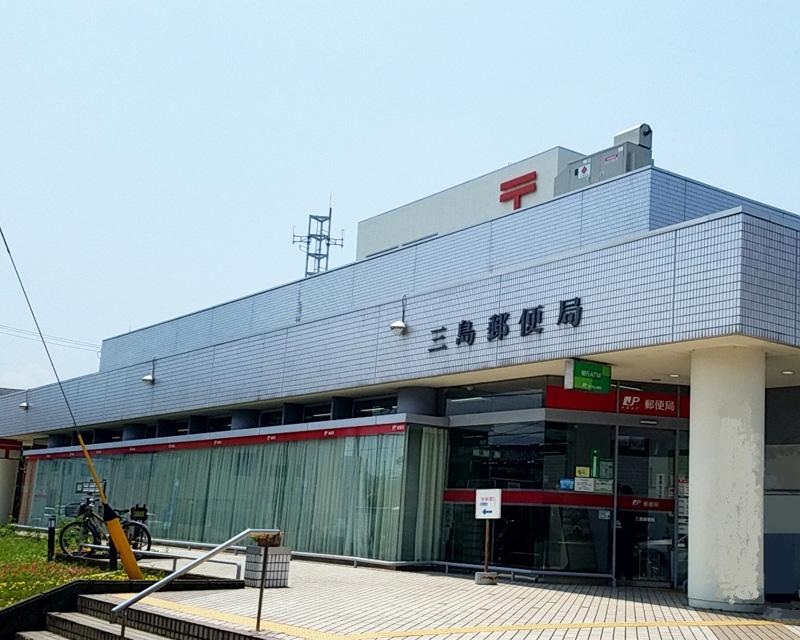 三島郵便局[三島市] アットエス