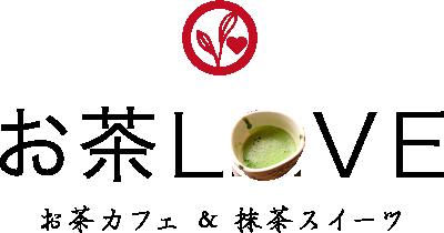 お茶LOVE お茶カフェ&抹茶スイーツ