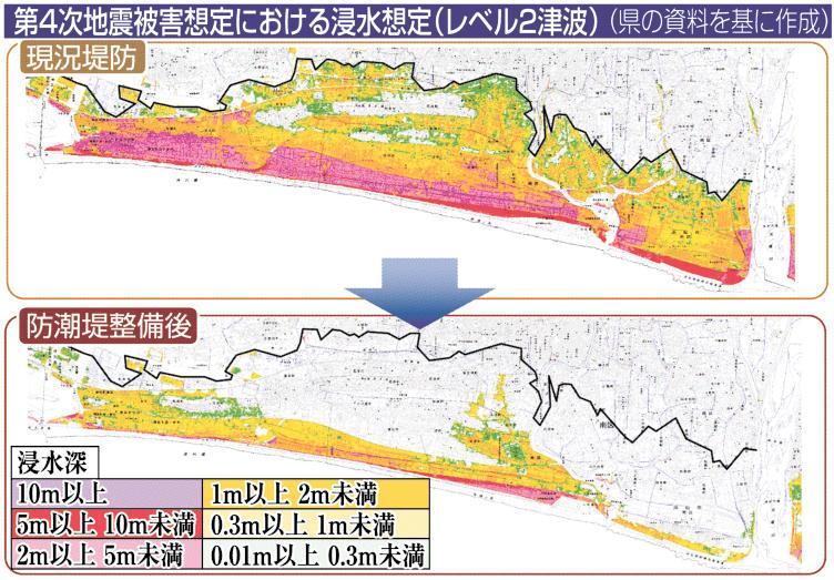 防潮堤、浸水域3分の1に 浜松沿岸、県が効果試算
