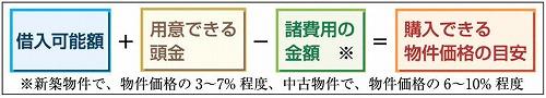 kochi_20141121.jpg