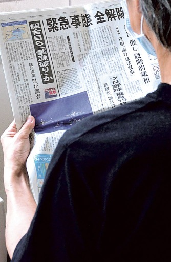 ウイルス 退院 コロナ コロナ「変異株」感染者、従来型と同じ退院基準に基づいて対応すべきことを再確認―厚労省