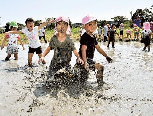 静岡・登呂遺跡に遊び場「ドロん子パーク」 29日オープン あなたの ...