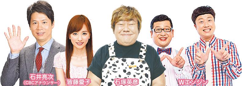 【GO GO!Smile!】皆藤愛子 ☆206【Foot × Brain】 YouTube動画>8本 ->画像>211枚